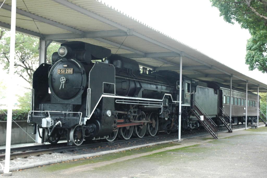 デゴイチ、D51、SL、蒸気機関車